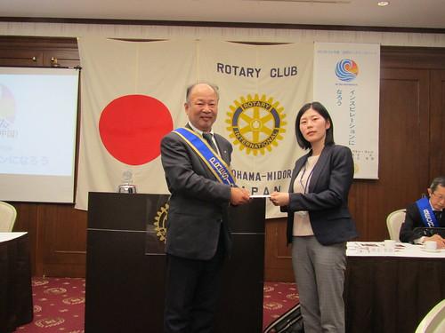 20190206_2361th_020 | by Rotary Club of YOKOAHAMA-MIDORI