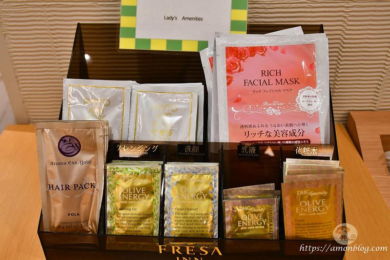 相鐵fresa inn京都八条口-13