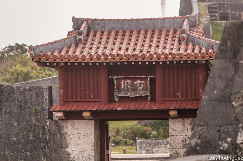 Puerta Uekimon