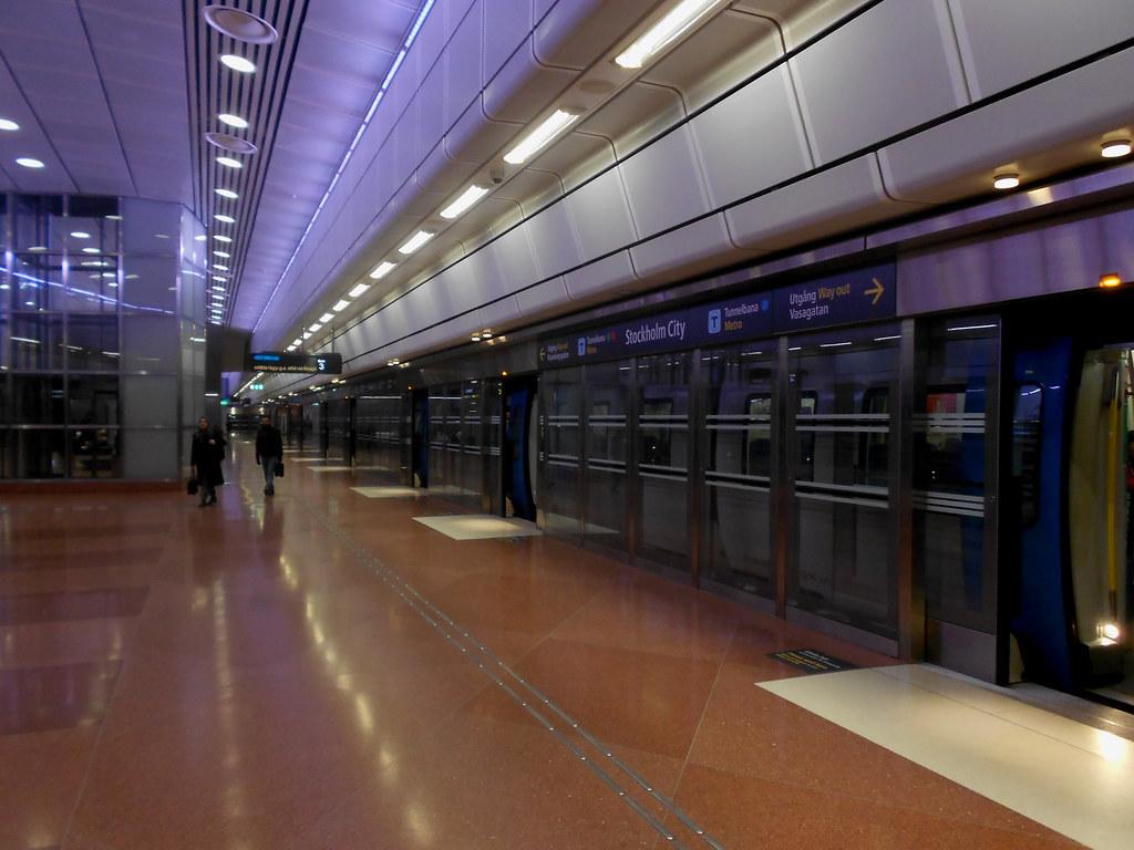 "Станция ""Stockholm City"""