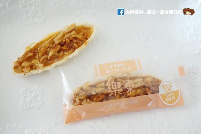 樂東菓子 台北夏威夷豆塔 伴手禮 三節禮品 (24)