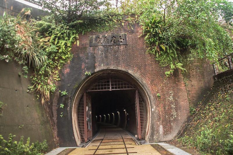 舊草嶺隧道南口