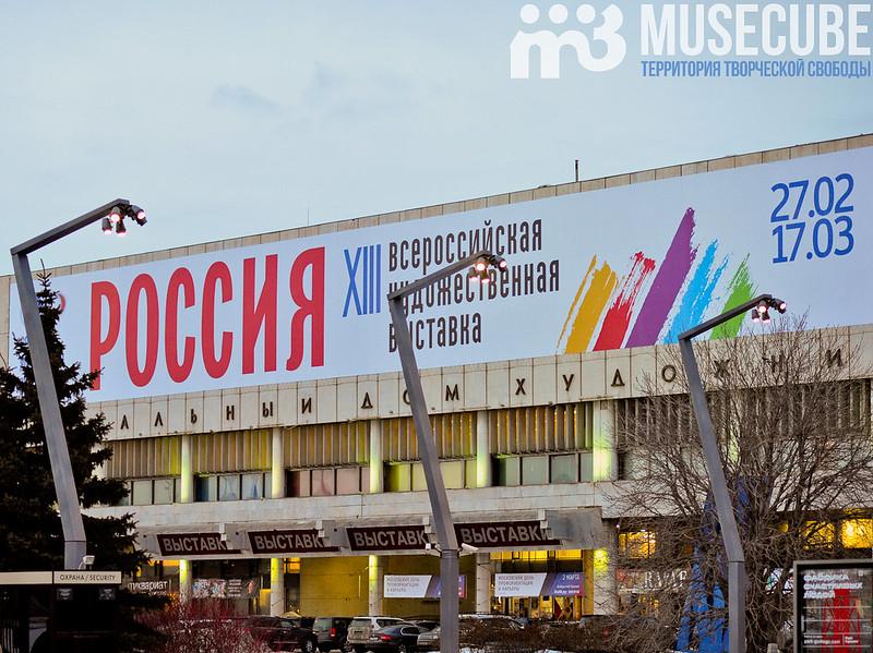RussiaXIII_CDH_i.evlakhov@mail.ru-69