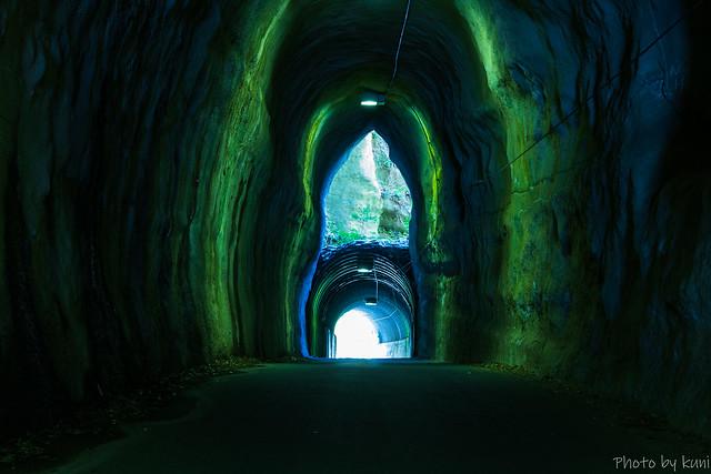 Mukoyma tunnel