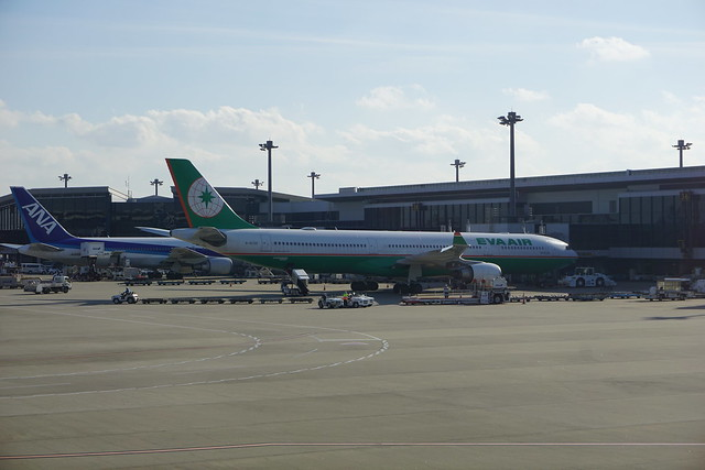 BR Airbus A330-300 B-16335