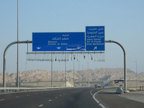 Al Ain - naar Jebel Hafeet