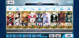 Screenshot_20190324-012316_Fate_GO | by sakatori