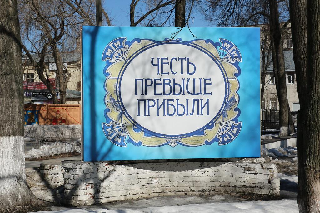 Perm_apr19_319
