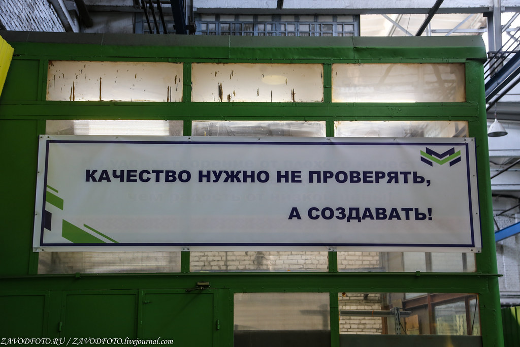 IMG_2880й