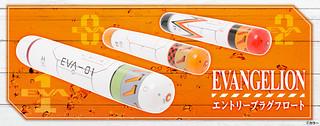 PLEX《福音戰士新劇場版》EVANGELION 初號機 / 零號機 / 2號機 插入栓造型救生浮標(エヴァンゲリオン エントリープラグフロート)