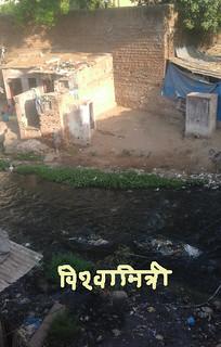 Vishwamitri