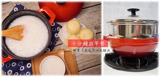 煮粥998 | by vici.tw