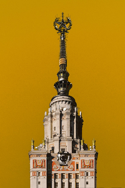 The Star Spire