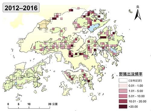 野豬在香港調查地點的出沒頻率及分布2012-2016,圖片來源:香港漁農自然護理署。