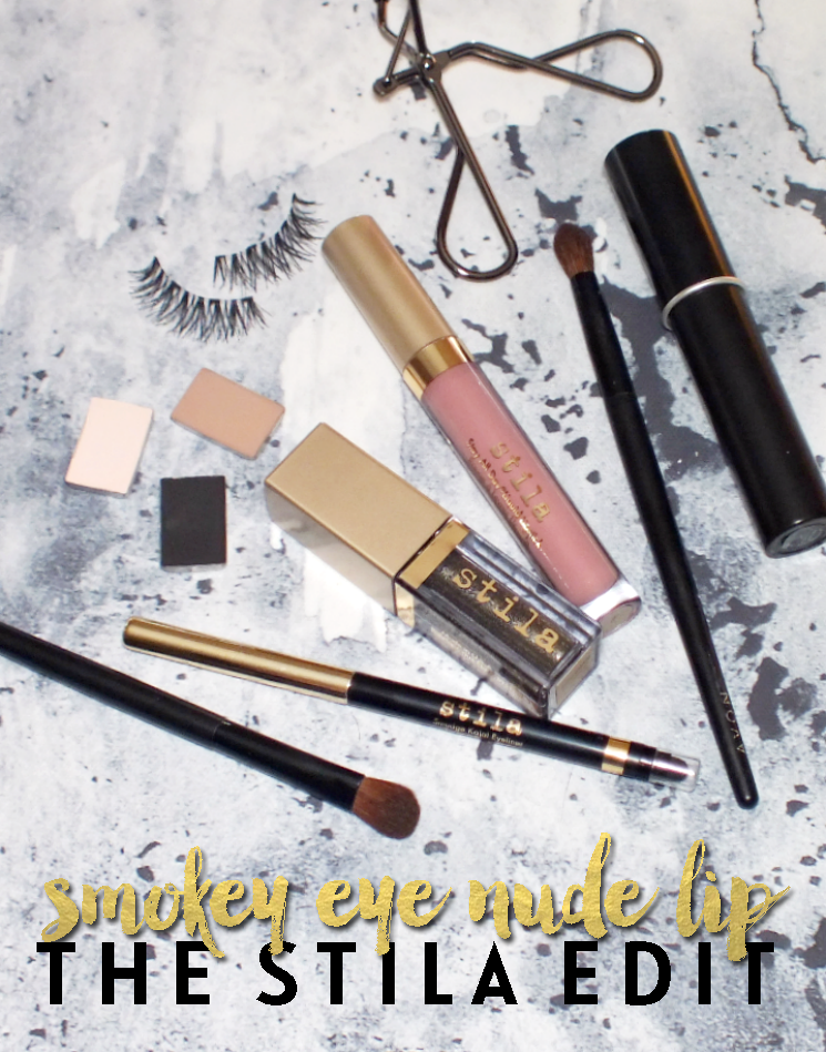 stila smokey eye nude lip (2)