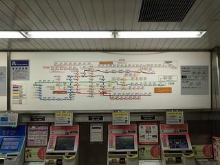 Osaka Metro Tennoji Station | by Kzaral