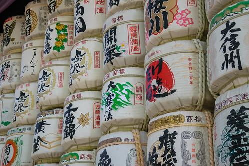 Santuario Meiji | by Viajar Code: Veronica