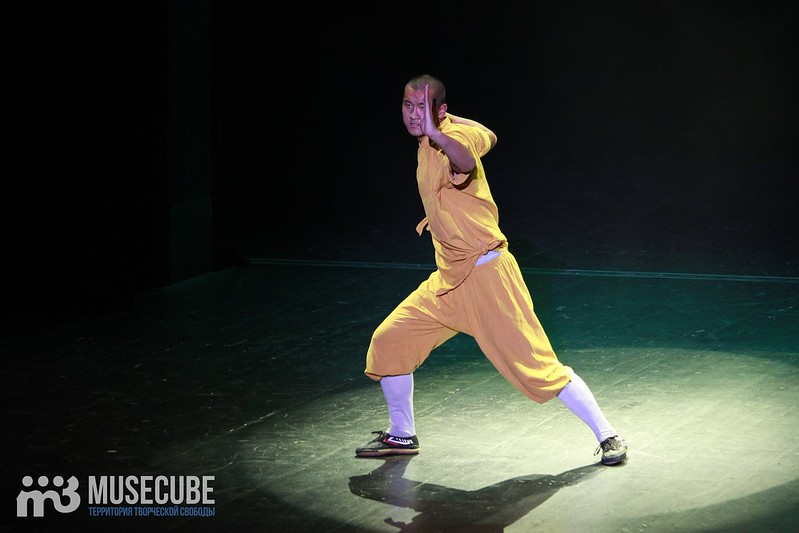 Shaolin'_068