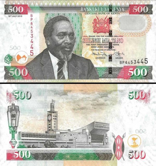 500 Šilingov Keňa 2010, P50e