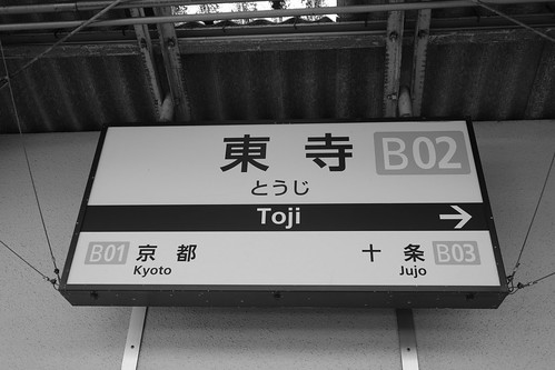 03-04-2019 Kyoto (59)