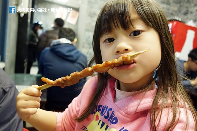 大爺鹽酥雞 新竹鹽酥雞推薦 新竹消夜 鹽酥雞 (49)