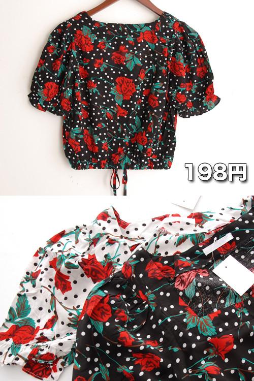 薔薇プリントブラウス (18-0525) ☆2色 ☆フリーサイズ198円