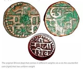 Fake Maratha ruler coin | by Numismatic Bibliomania Society