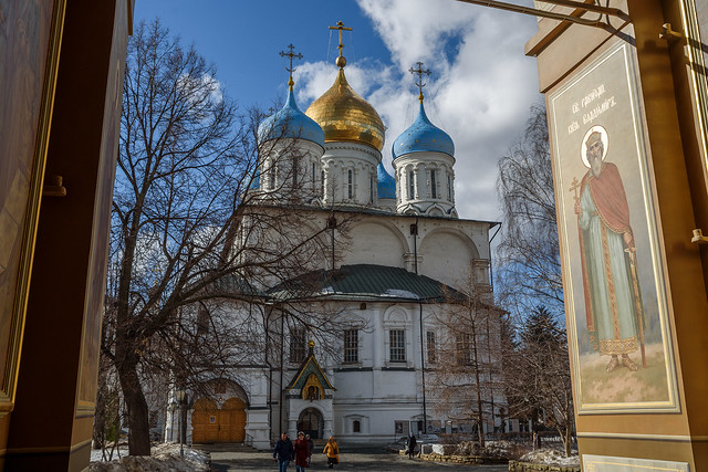 Novospassky Monastery (Moscow) / Новоспасский монастырь (Москва)
