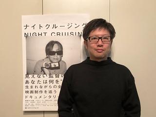 映画『ナイトクルージング』 佐々木誠監督 | by webdice.photo