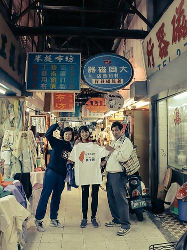 南僑水晶 友善環境天然純淨 支持台灣人環島認識土地