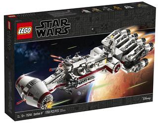 一段史詩冒險由此展開! LEGO 75244《星際大戰四部曲:曙光乍現》坦地夫4號 Tantive IV