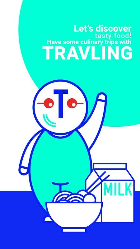 travling  (3)