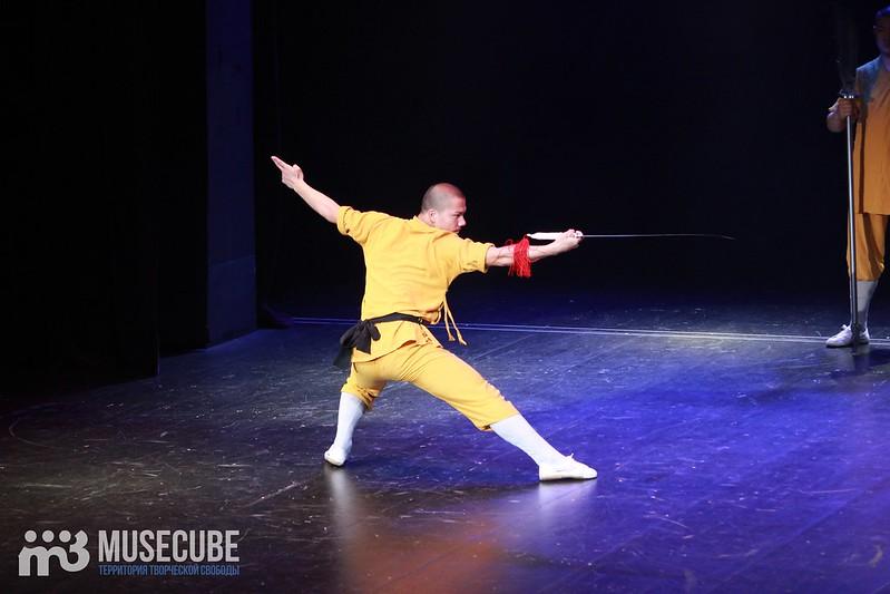 Shaolin'_039