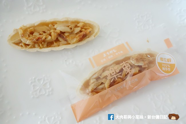 樂東菓子 台北夏威夷豆塔 伴手禮 三節禮品 (22)