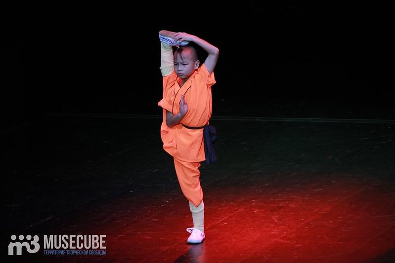 Shaolin'_053