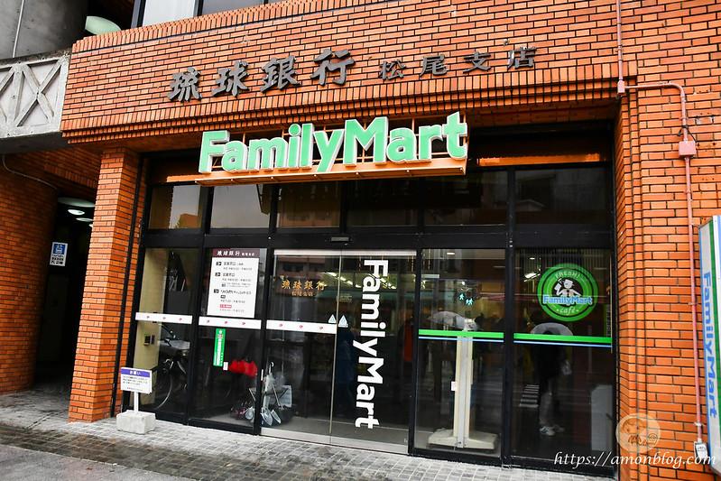 節子鮮魚店-2