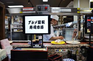 美國村迴轉壽司市場08.JPG | by 奇緣