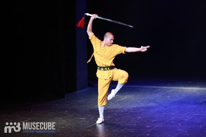 Shaolin'_038