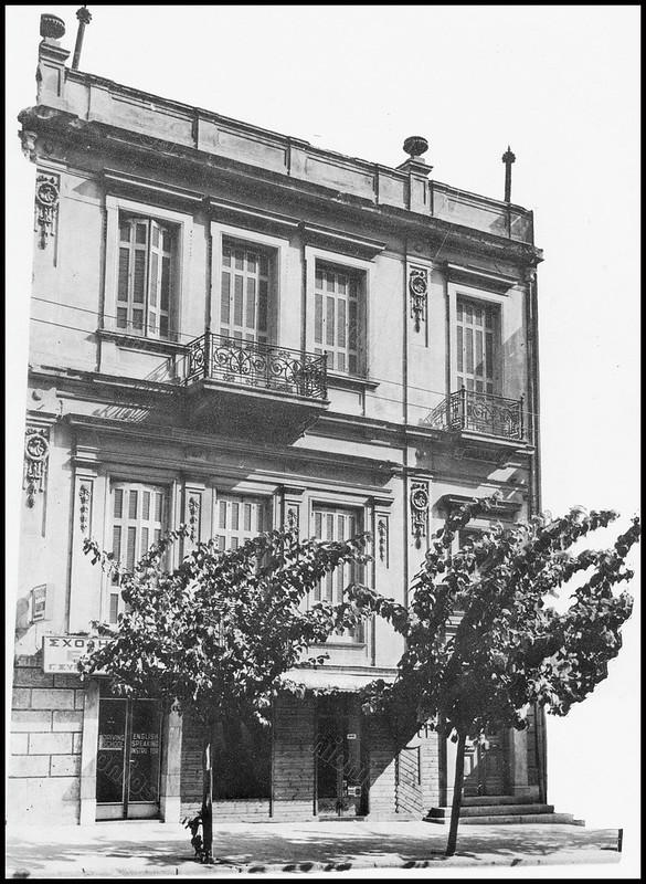 """Κτίριο στην λεωφόρο Βασιλέως Γεωργίου, Πειραιάς. Φωτογραφία του Στέλιου Σκοπελίτη από το βιβλίο """"Νεοκλασσικά σπίτια της Αθήνας και του Πειραιά"""" Εκδόσεις """"Δωδώνη"""", Αθήνα, 1975."""