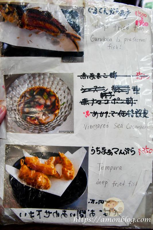 節子鮮魚店-9
