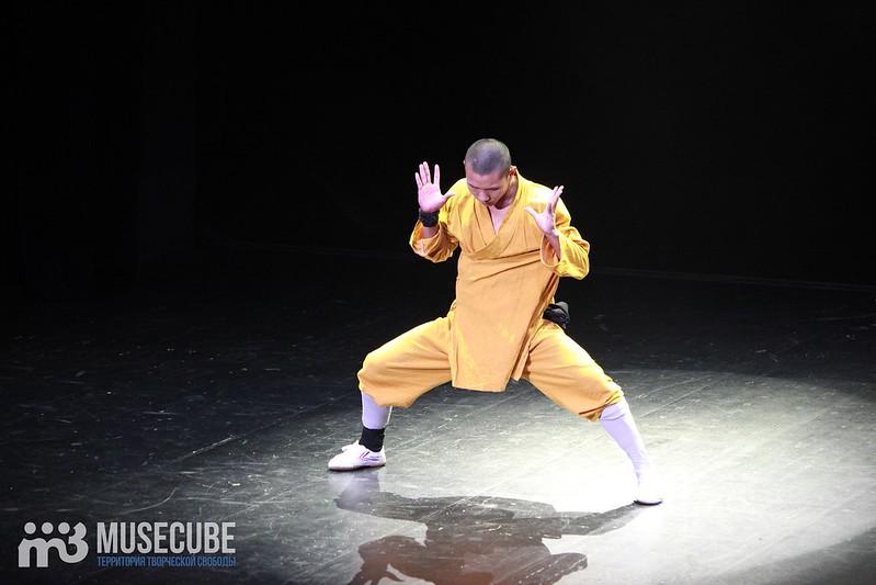 Shaolin'_046