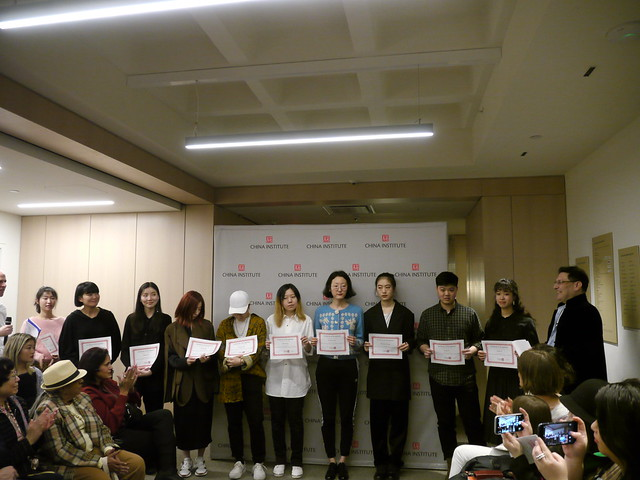 Fashion Design Competition: Panel and Runway Show