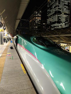 Japan high-speed train out of Tokyo | by angelatravels11