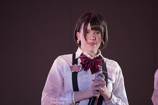 Seishun Youth Academy - Sally