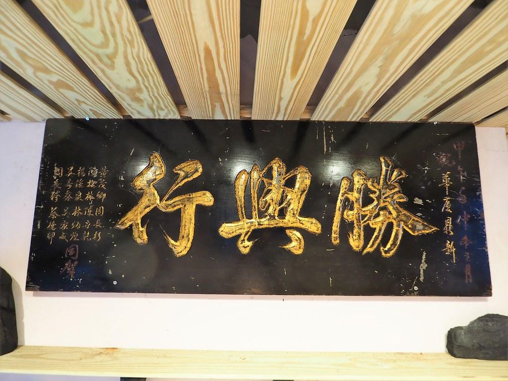 中西區忠義158 (8)
