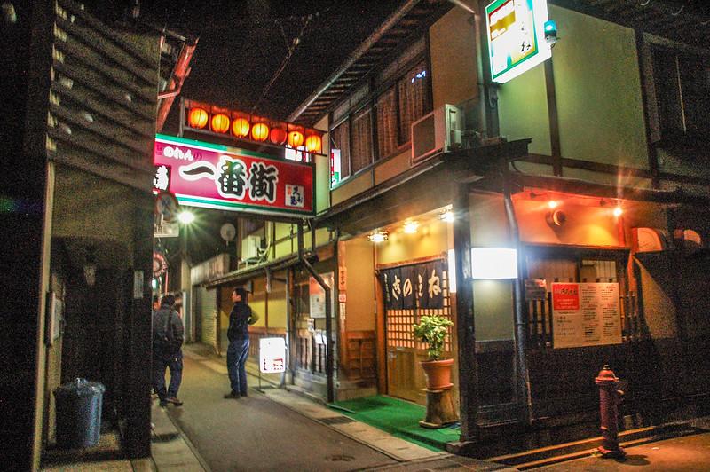 高山(Takayama)夜景 4
