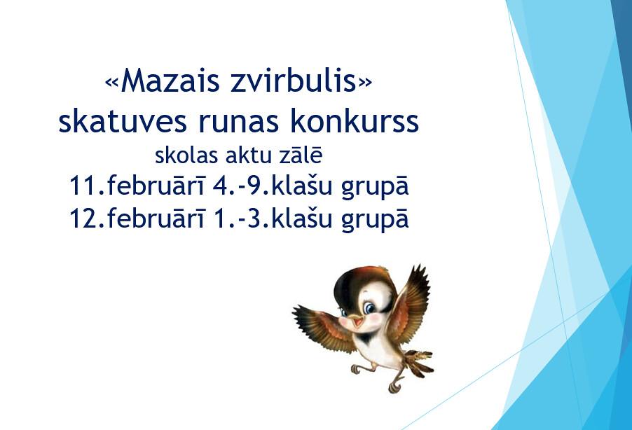 zvirbulis
