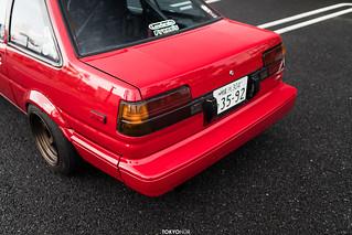 Tokyonur_Hiro_DSC05408 | by TOKYONÜR