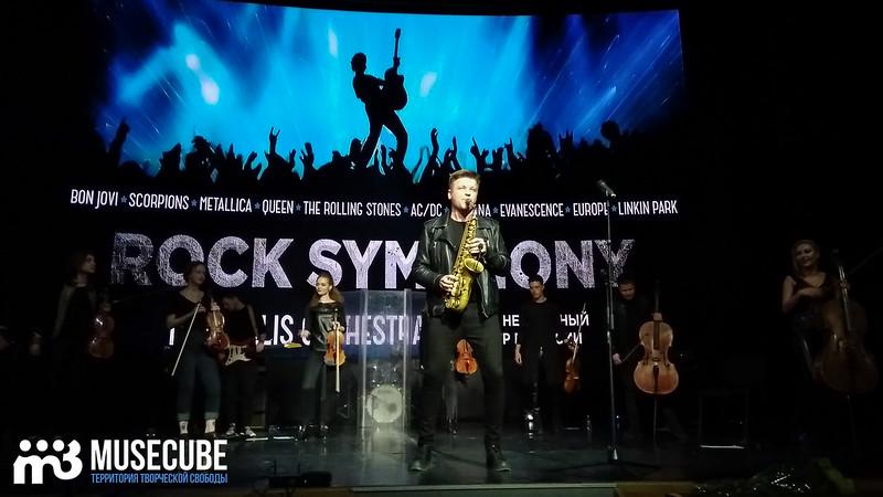 imperialis_orchestra_koncert_v_kongress_holle_plehanova_014
