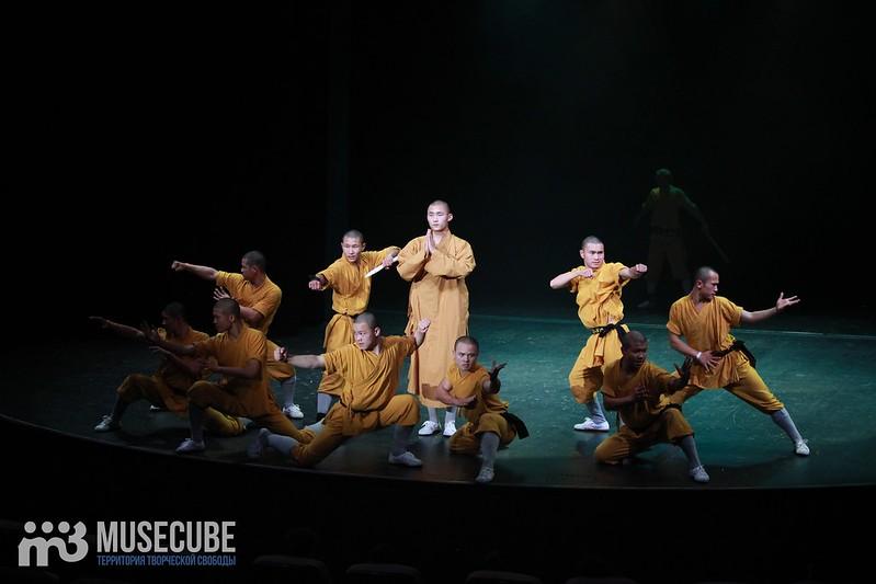 Shaolin'_078